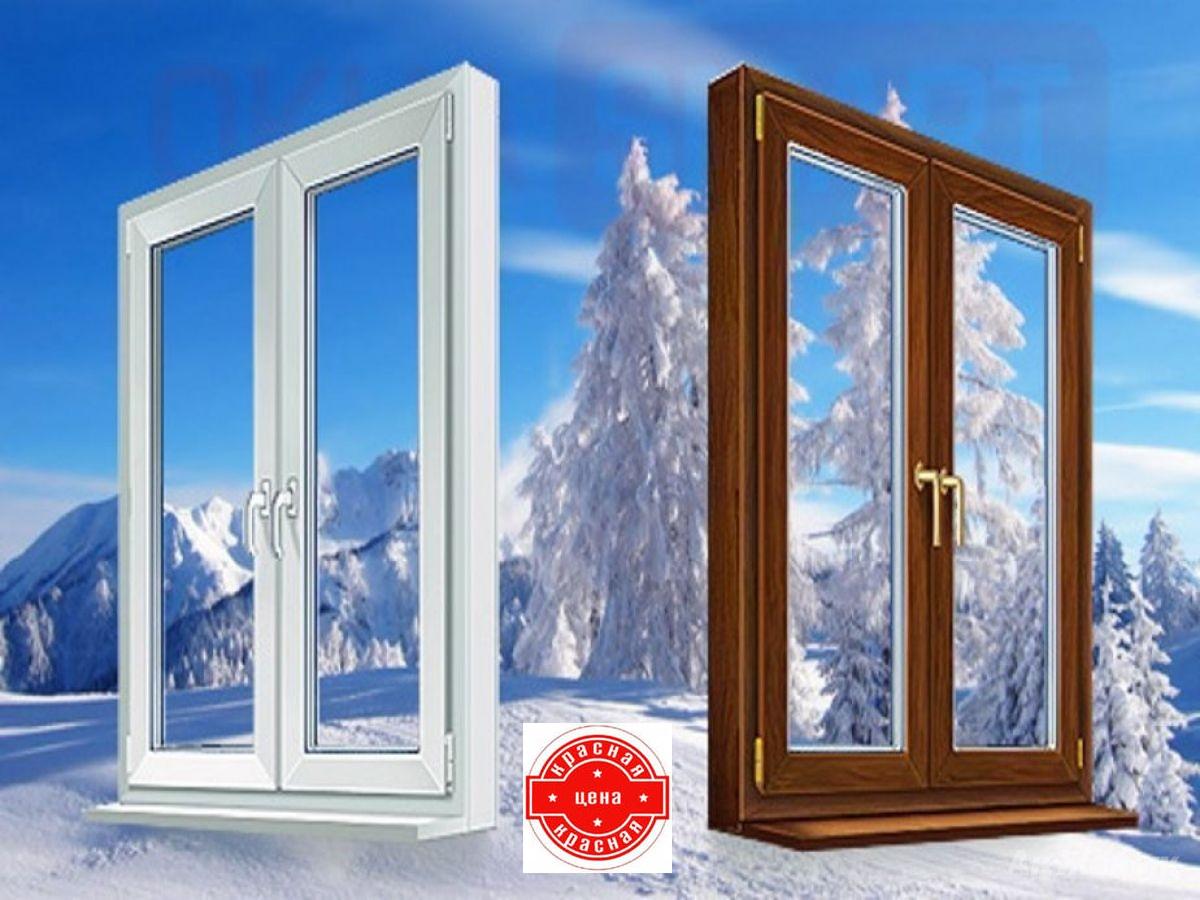 окна Rehau - Скидки