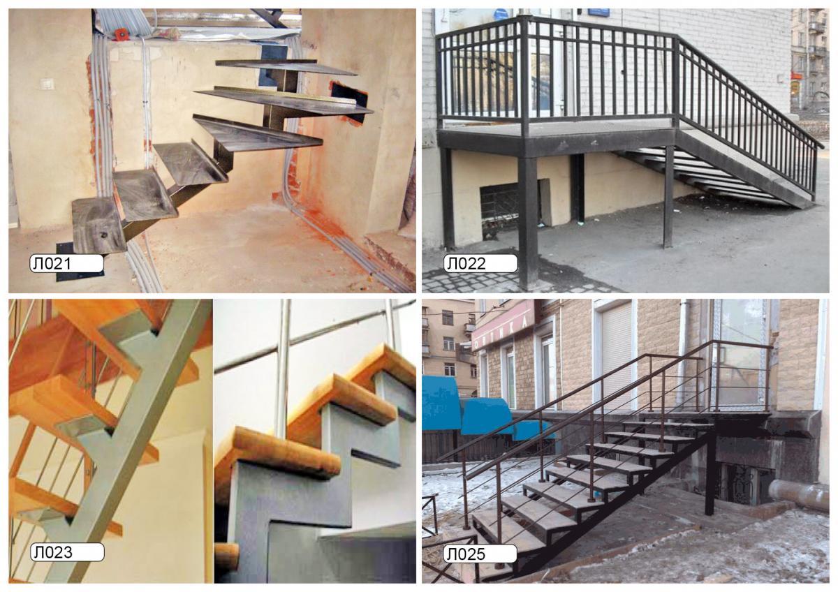 Лестницы для дома своими руками из металла 77