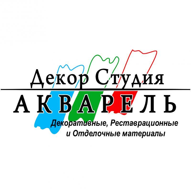 Студия декора акварель днепропетровск