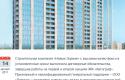 Фото жилого комплекса Автограф в Киеве