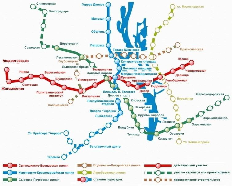 строительства метро в