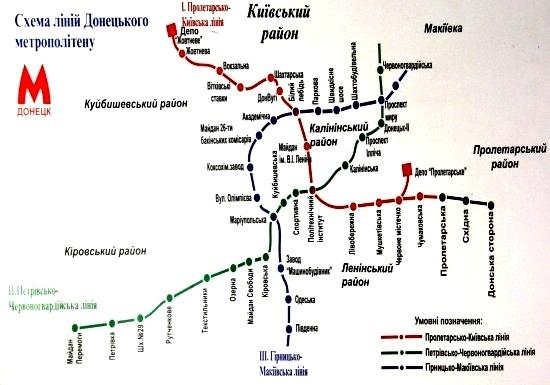 Схема линий Донецкого